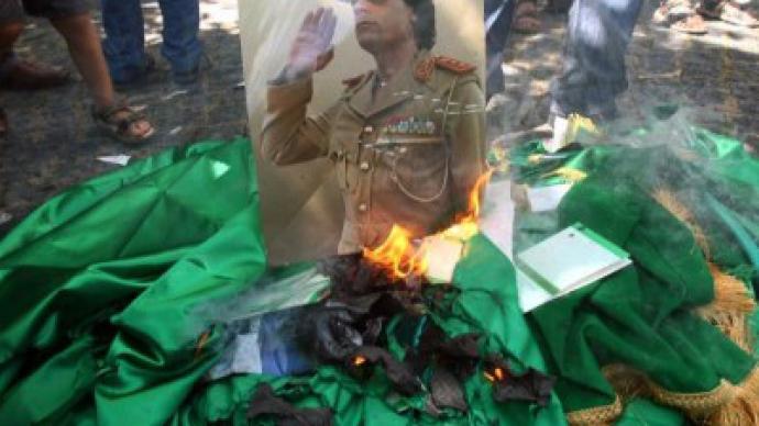 Muammar gaddafi green book