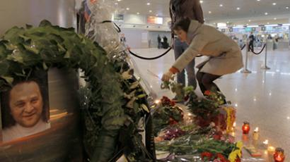 Chechen terrorist claims responsibility for Domodedovo Airport bombing