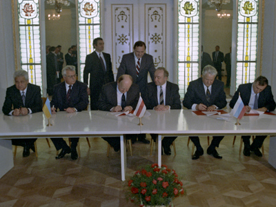Document declaring Soviet Union's breakup 'missing' from archives