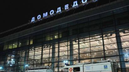 Moscow airport terror mirrors video game