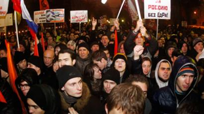­Hundreds of people arrested at unsanctioned rally in Moscow (VIDEO)