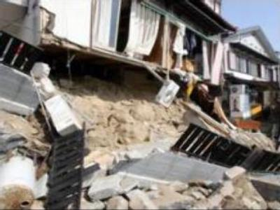 Dozens injured in Japan quake