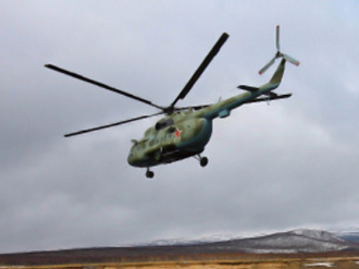 Search for helicopter crash survivors completed in Russia's Far East