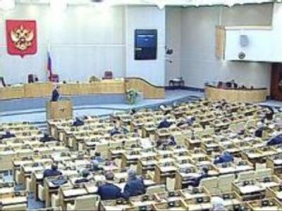 """Duma calls on Europe to investigate """"praising of fascism"""" in Estonia"""