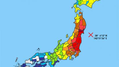 Seismic intensity map of Tohoku earthquake, March 3, 2011