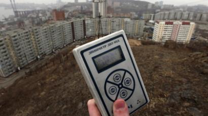 Russia's Far East braces for radiation alert (RIA Novosti / Vitaliy Ankov)