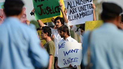"A protest against the controversial film ""Innocence of Muslims"". (AFP Photo / Farooq Naeem)"