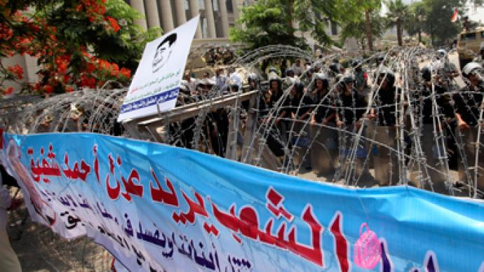 'Parliament must be dissolved' – Egypt's highest court ...