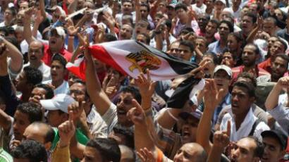 Cairo: Egyptian pro-democracy activists demonstrate on July 1, 2011 in Cairo's landmark Tahrir Square to keep up the pressure on the country's military rulers over the pace of reforms. (AFP Photo/Khaled Desouki)