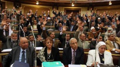 Parliamentary session in Cairo (AFP Photo / Str)