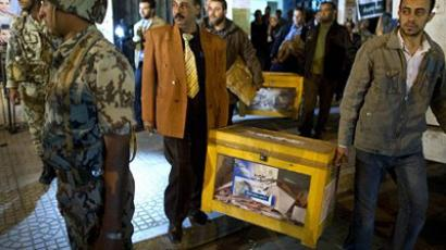 Egyptian voters disillusioned