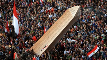 Egyptian protesters wave their national flag as they shout political slogans against President Mohamed Morsi's decree granting himself broad powers during a demonstration in Cairo's Tahrir Square on November 27, 2012 (AFP Photo / Gianluigi Guercia)