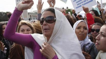 Tunisian women demonstrate for their rights in the Kasbah of Tunis (AFP Photo / Salah Habibi)