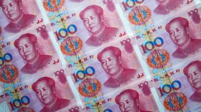 Chinese money, 100 Yuan notes