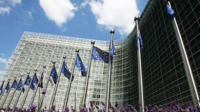A view of the Berlaymont building, headquarters of the European Union Commission (AFP Photo / Dominique Faget)