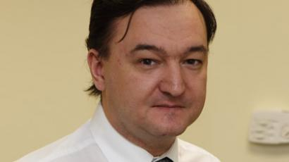 Russian lawyer Sergei Magnitsky (AFP Photo/Hermitage Capital Management)