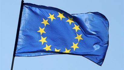A flag of the European Union (AFP Photo / Jens Kalaene)