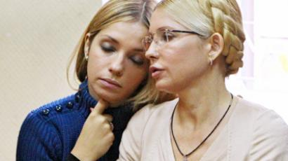 'Yanukovich approved agreements Tymoshenko is being sued for'