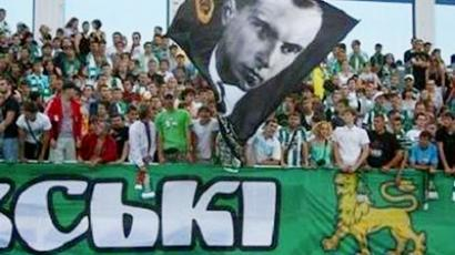 Karpaty Lvov fans with a Stepan Bandera banner