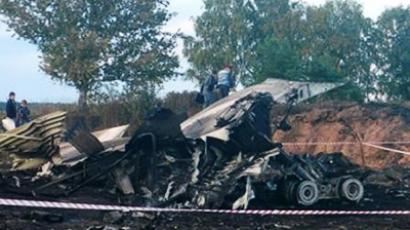 Yak-42 crash to be simulated, live and virtually