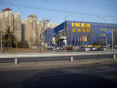 Copycat breakthrough: fake IKEA store in China