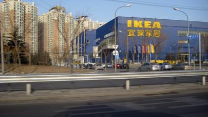 This picture shows an authentic IKEA store. Really.