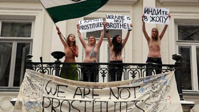 image from http://femen.livejournal.com