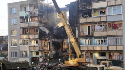 Search resultsHousehold gas explodes in residential building in BronnitsyHousehold gas explodes in residential building in Bronnitsy (RIA Novosti/Alexander Utkin)