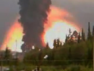 Blasts rock arms depot in Central Russia