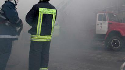 Nightclub fire kills over 230 in southern Brazil (PHOTOS)