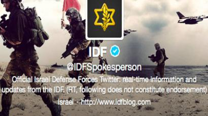 Image from Twitter/@IDFSpokesperson