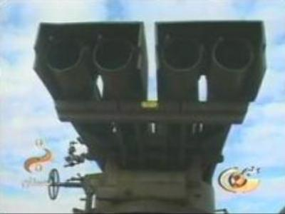 First missile tested in Iran since UN sanctions imposed