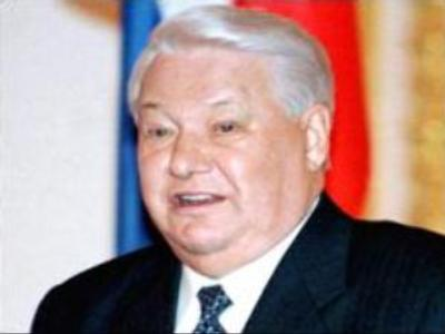 Former Russia President Boris Yeltsin loses title deeds