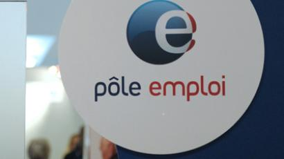 A logo of Pole Emploi, France's national employment agency (AFP Photo / Eric Piermont)