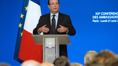 Francois Hollande gives the opening speech of the 20th annual ambassador's conference on August 27, 2012 (AFP Photo / Pool / Bertrand Langlois)