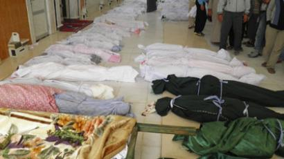 Oops, BBC: Iraq photo to illustrate Houla massacre?