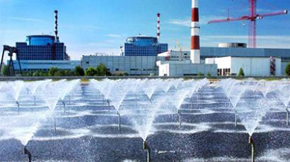 Photo from www.energoatom.kiev.ua