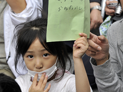 Over a third of Fukushima children at risk of developing cancer