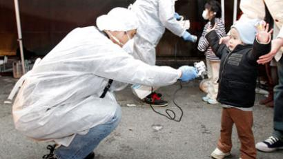 125,000 doses of lethal cyanide leak in Japanese spill