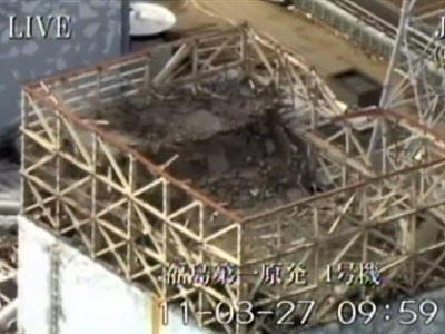 Radioactive water being removed from Fukushima plant