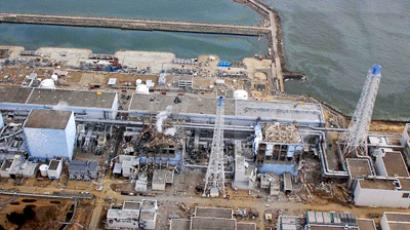 Fukushima nuclear plant (Air Photo Service / Jana Press)