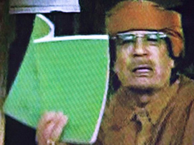 "Gaddafi reportedly ""gravely ill"" and ready to leave Libya"