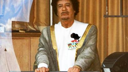 Libyan leader Muammar Gaddafi (AFP Photo / Khaled Desouki)