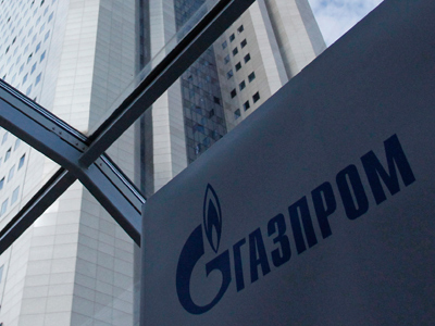 Gazprom Headquarters in Moscow, Russia. Reuters / Maxim Shemetov