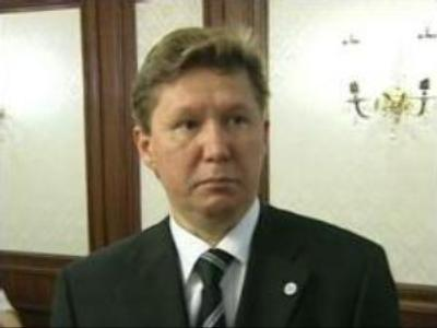 Gazprom head to miss St. Petersburg economic forum