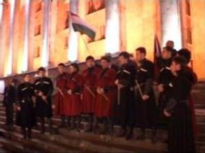Georgia celebrates National Unity Day