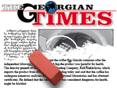 Georgia's Oldest Opposition Newspaper Gives Up