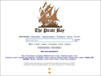 Google ad service bans author for linking to self-published book on The Pirate Bay