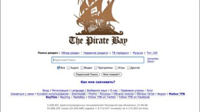 image from http://thepiratebay.se/