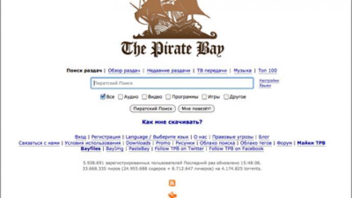 Pirate bay ad image